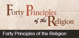 40 Principles