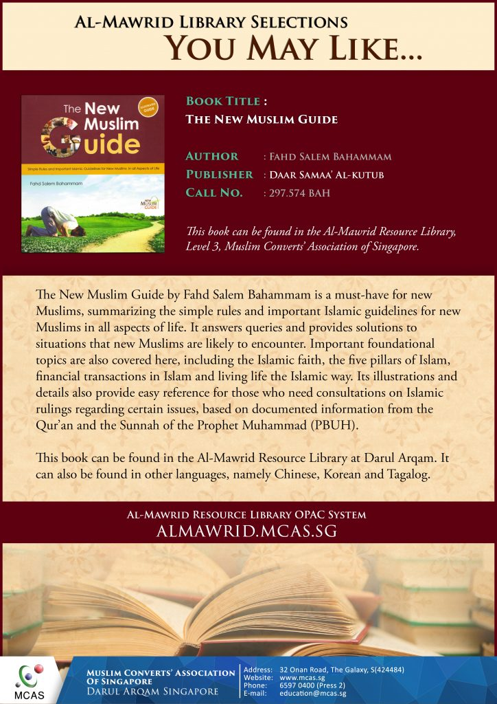 Al-Mawrid Selections - The New Muslim Guide