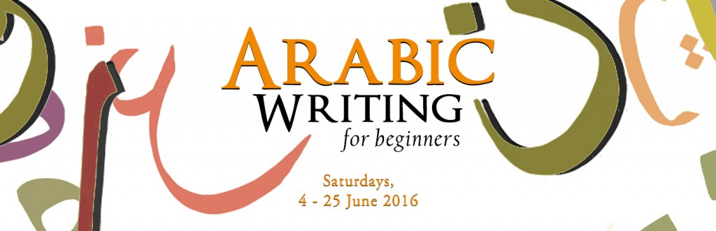 Basic Arabic Writing Course_Web Slider