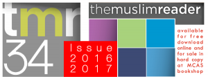 The Muslim Reader magazine