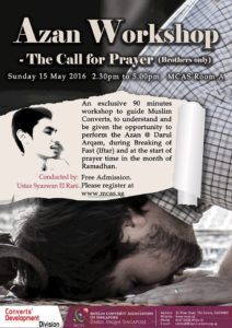 Welcome to Islam - Azan the call for Prayer Practical Workshop