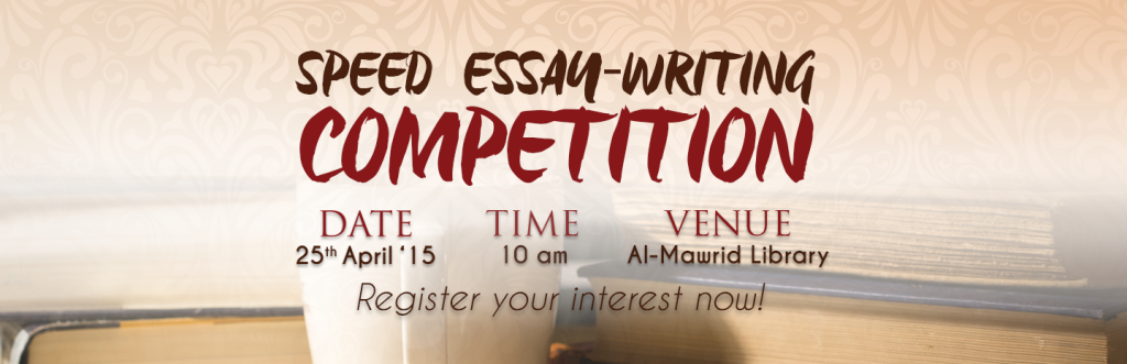Essay-Speed-Writing-Competition-2015-Web-Slider
