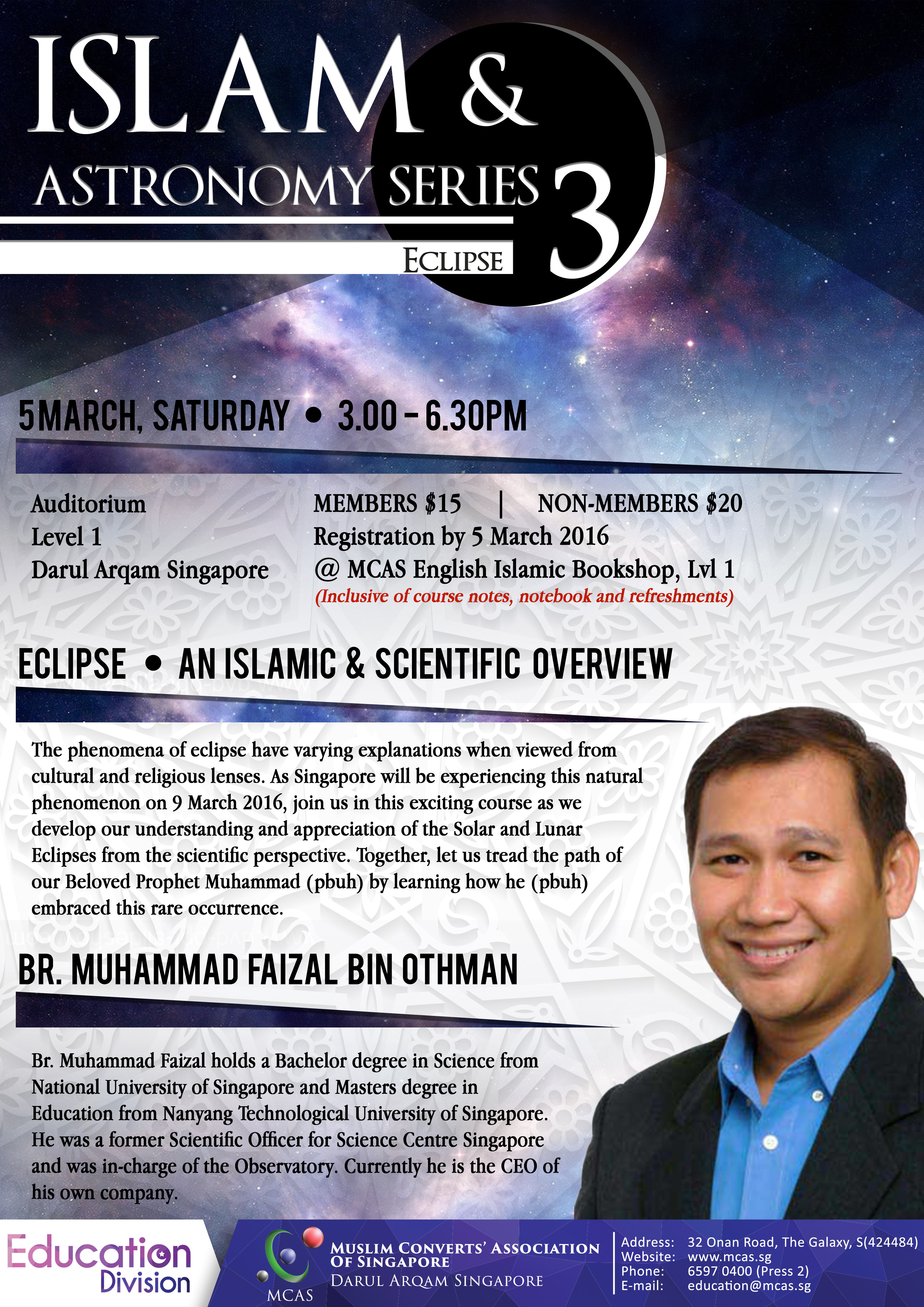 Islam & Astronomy Series 3 (Informational Poster)