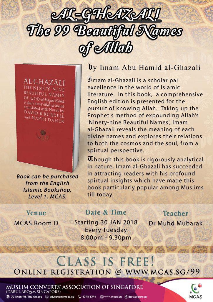 Abu hamid al ghazali pdf